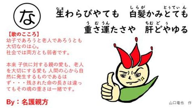 Welcome40メンバーズ